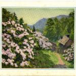1947_calendar_000